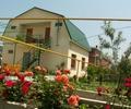 Гостевой дом: Гостевой дом «У Марины»