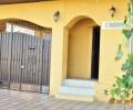 Частный сектор: Гостевой дом «Мария»