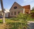 Анапа Гостевой дом  «Вера» на Самбурова, 74