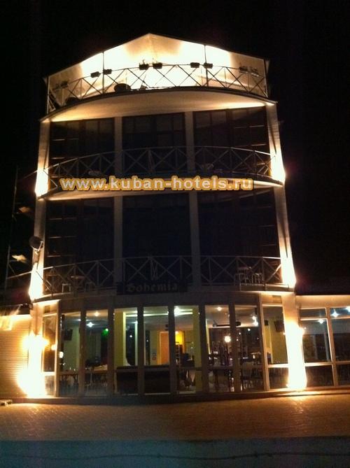 Гостиница «Bohemia»