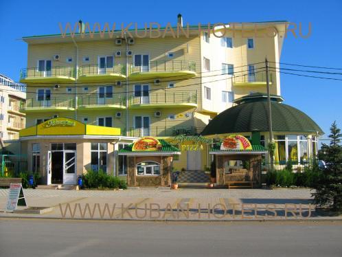 Гостиничный комплекс Астория